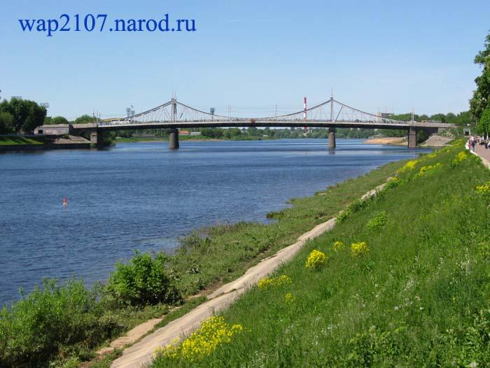 Старый мост через волгу
